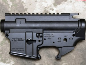 CMMG MILSPEC STRIPPED UPPER RECEIVER