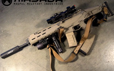 REMINGTON ACR | BUSHMASTER ACR | ASSAULT RIFLE