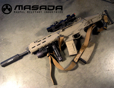Picture of the Magpul Masada. The Magpul Masada later became the Bushmaster ACR and Remington ACR