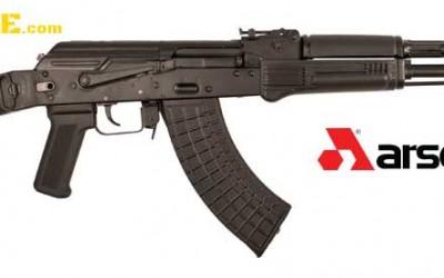 ARSENAL AK47 SLR-107FR