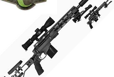 REMINGTON CSR CONCEALABLE SNIPER RIFLE